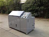 YWX-016塔蘭特鹽霧試驗箱
