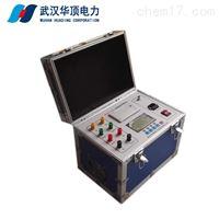 HDZRCS三相直流电阻测试仪电力工程用