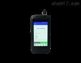830nm便攜式化學有害因子檢測儀
