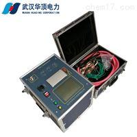HD6000抗干扰异频介质损耗测试仪电力工程用