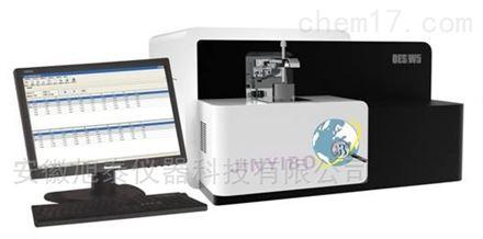 W5型全谱直读光谱分析仪