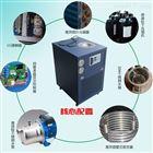 CBE-3ALC(1HP-5HP)复合制袋机专用循环水冷却机