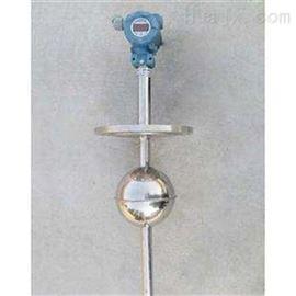UHZ-50S浮球式液位计