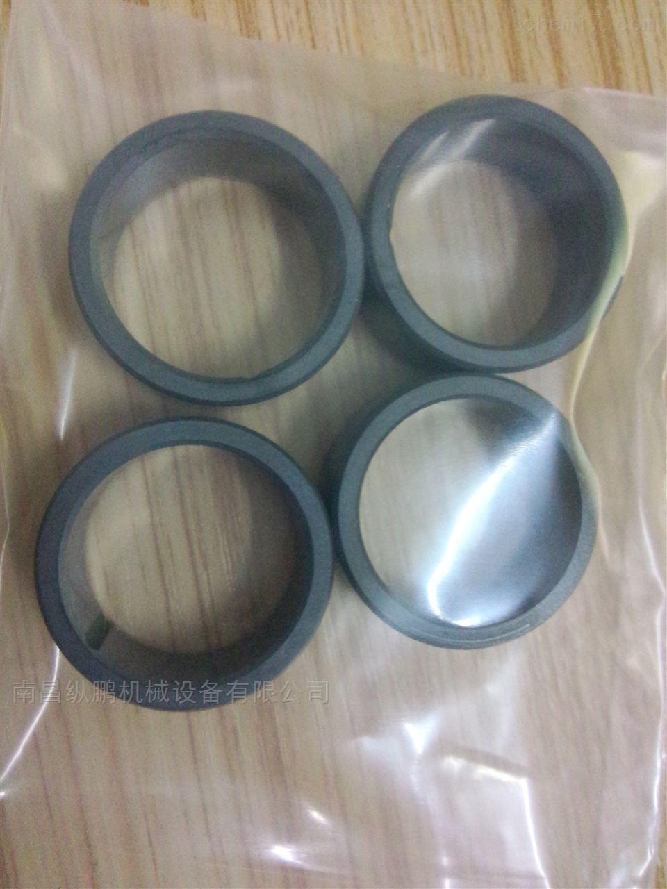 爱发科VDN901真空泵陶瓷轴承配件