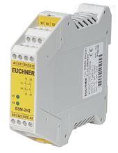 ESM-2H201德国安士能EUCHNER安全继电器