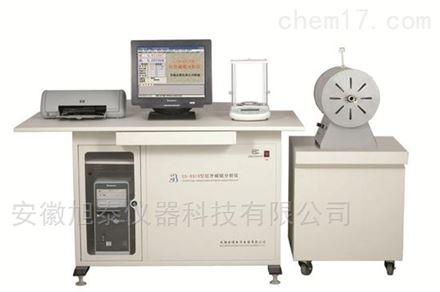 CS-8510型管式红外碳硫分析仪