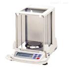 現貨促銷AND分析天平GR-200電子秤0.1mg