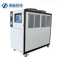 小型制冷機注塑機冷卻機模具冷水機