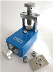 *款--Lab Press 2T压片机