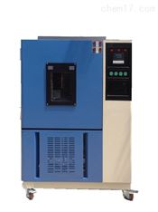 GDW-225型厂家高低温试验箱性能