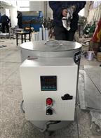 油桶桶式加热器