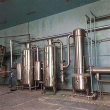 高价收购二手单效式浓缩蒸发器