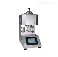 HSY1011-I石油产品自动微量残炭试验器
