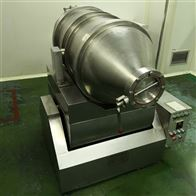 EYH-300处理二手EYH300型二维运动混合机