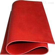 10mm红色平板绝缘垫013818304482