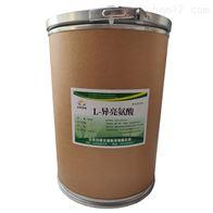 食品级L-异亮氨酸厂家