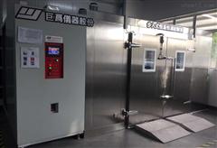 JW-1002高低溫試驗箱廠家