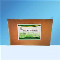 食品级维生素C棕榈酸酯厂家