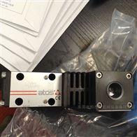 RZMO-P1-010/100 20阿托斯ATOS比例溢流阀现货现货