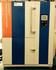 JW-1009浙江高低温试验箱
