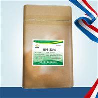 食品级维生素B6 厂家