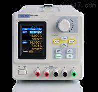 SPD1168X-C编程直流电源