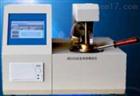 厂家直销BK500B型闭口闪点自动测定仪