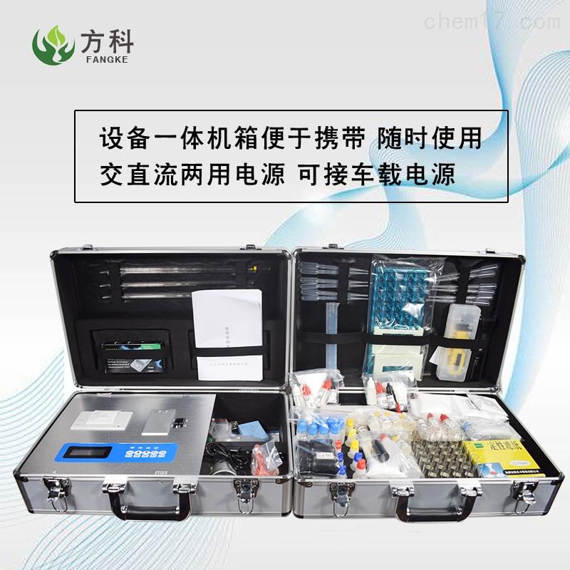 智能肥料养分检测仪