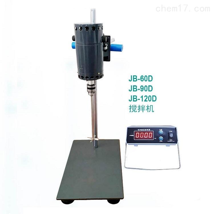 厂家直销实验室电动恒速搅拌机 JB120D