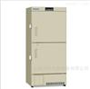 三洋松下普和希MDF-U33V 医用低温箱 -86℃