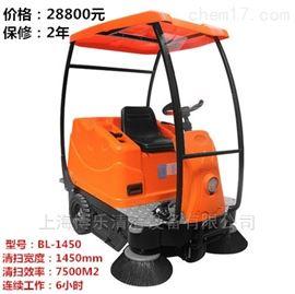 工厂开荒用电动驾驶式扫地机