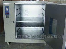 不锈钢工业烘箱