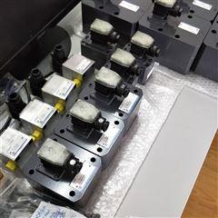 VCA2FCR2流量计携带2个传感器