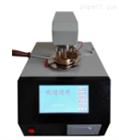 低价供应ZYBS-B闭口闪点自动测定仪