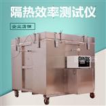 GJL-3型钢结构耐火极限测试试验炉/隔热效率测试仪