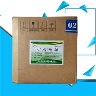 食品级-鸟苷酸二钠厂家