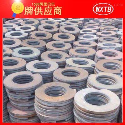 广东法兰14*255法兰毛坯 碳钢法兰生产厂家