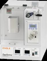 FFX-1000G柱型连续流动氢化有机合成装置