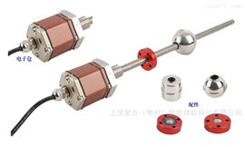 SYTW-CA位移系列-100磁致伸缩传感器