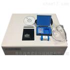 LB-7101型红外测油仪红外分光光度
