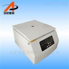 AT-BS-2纸浆保水值测定仪