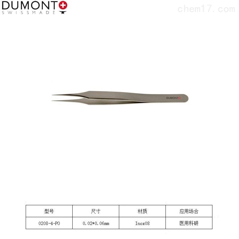 Dumont镊子0203-4-PO Dumont镊子0203-4-PS