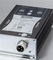 介紹MURR開關電源,銷售德國穆爾