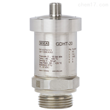 GDHT-20德国威卡WIKA气体密度传感器