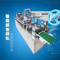 DPP-155葫芦形状粉底液BB 霜乳液铝塑泡罩包裝機