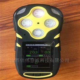 SKH-COB便攜式一氧化碳體檢測儀
