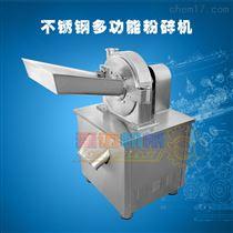 FS180-4W黏性油性较强水冷式白糖食盐粉碎机