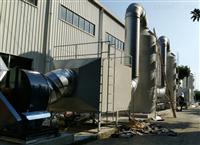 可定制塑料造粒废气处理