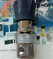 SG165152V泰斯康TESCOM减压阀到货图片