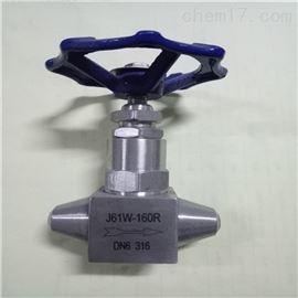 J61W帶散熱片焊接式截止閥